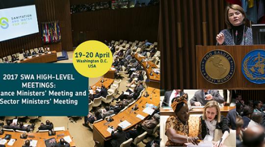 La réunion ministérielle aura lieu les 19 et 20 avril à Washington aux Etats-Unis