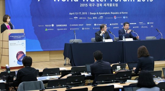 © National Committee for the 7th World Water Forum