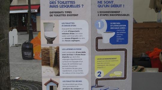Exposition«Les toilettes, une question de dignité»