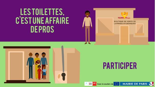 Lancement d'une campagne de crowdfunding pour soutenir des entrepreneurs locaux de toilettes au Burkina Faso