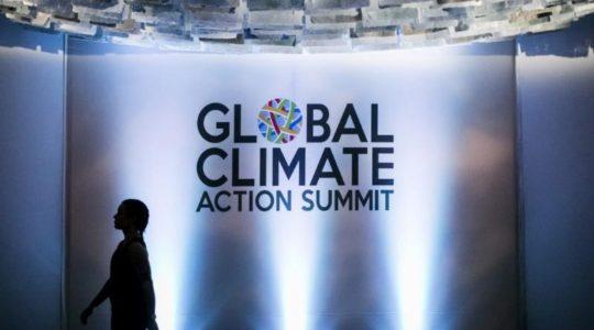 Le Global Climate Action Summit a eu lieu à San Francisco du 12 au 14 septembre 2018