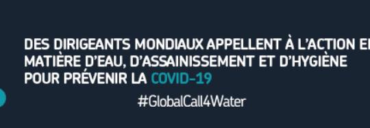 Appel à l'action des dirigeants mondiaux contre la COVID-19