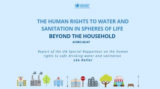 Les droits humains à l'eau et à l'assainissement dans les espaces publics