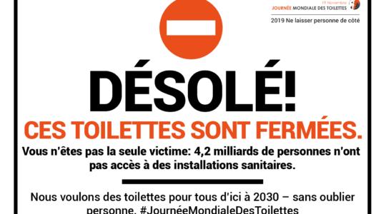 C'est la 18ème Journée Mondiale des Toilettes!