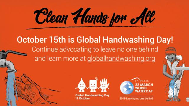 15 octobre 2019: Journée Mondiale du lavage des mains!